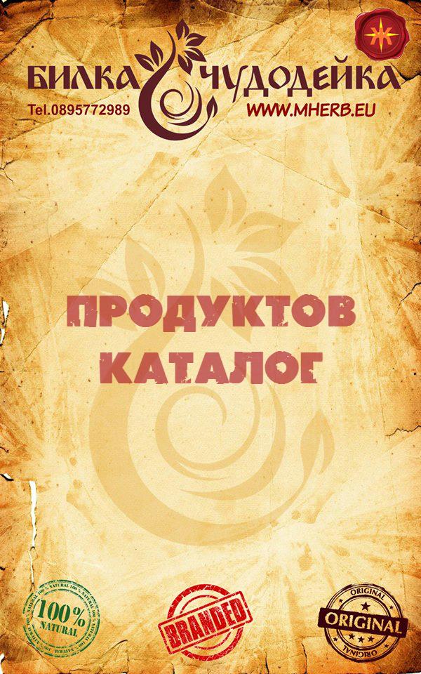 katalog-bilka-chudodeika